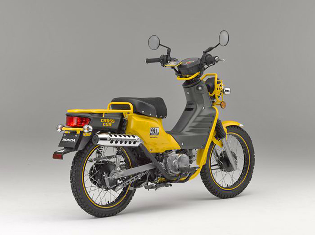 Honda Cub 110 Pictures to pin on Pinterest