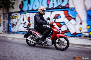 HONDA WAVE 110i, Super Test