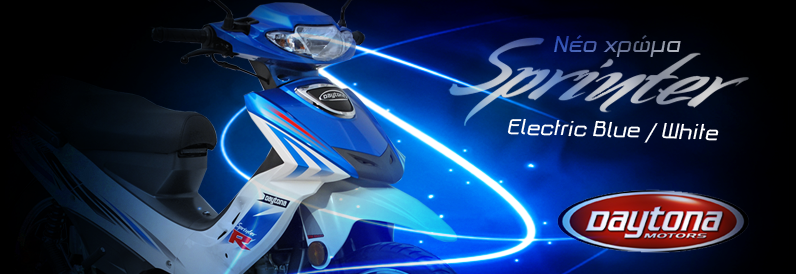 sprinter_Electric-Blue-White