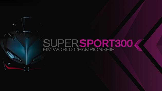 supersport300_top_release